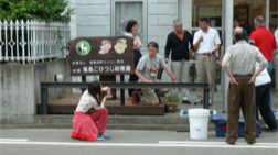 Fukushima School Campus Decontamination